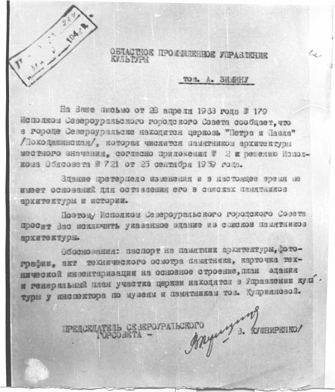 1953г.