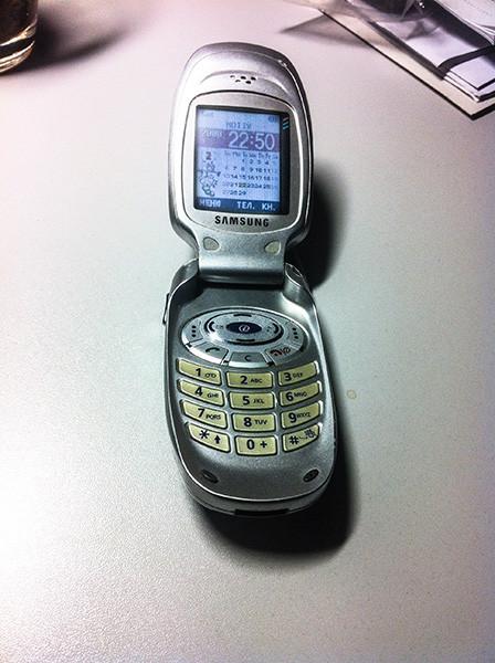 Samsung SGH-T100