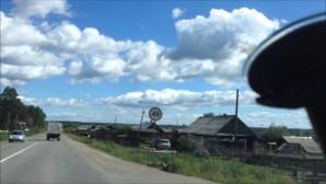 Самая главная дорога России в Североуральске)))