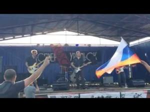 """группа СкайЛайн (Североуральск) Байк-рок-слет """"Под Горой-2016"""""""